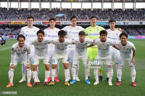 Players of Sagan Tosu line up for the team photos prior to the JLeague MEIJI YASUDA J1 match between Kawasaki Frontale and Sagan Tosu at Todoroki...