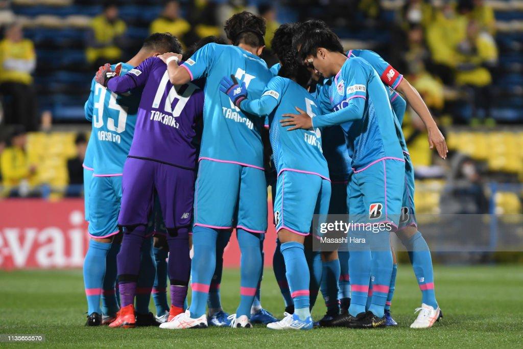 Kashiwa Reysol v Sagan Tosu - J.League Levain Cup Group B : News Photo