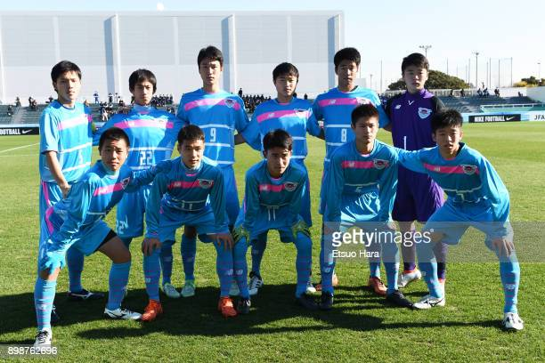 Players of Sagan Tosu U15 line up for the team photos prior to the Prince Takamado Cup 29th All Japan Youth Football Tournament semi final match...