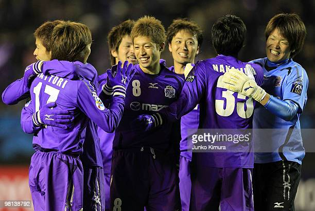 Players of Sanfrecce Hiroshima celebrates after winning the AFC Champions League Group H match between Sanfrecce Hiroshima and Adelaide United at...