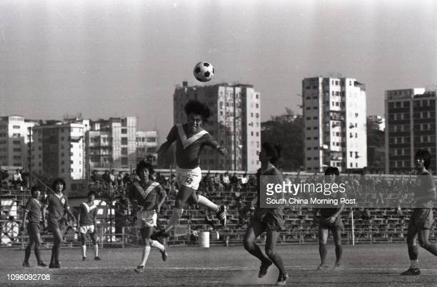 Players of Sea Bee and Blake Garden in action during a league game at the Police Ground Stadium Sea Bee won 10 18NOV77