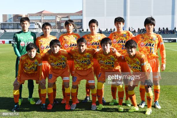 Players of Shimizu SPulse Junior Youth line up for the team photos prior to the Prince Takamado Cup 29th All Japan Youth Football Tournament semi...