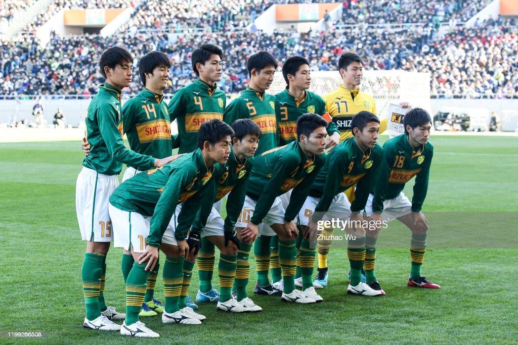 Aomori Yamada v Shizuoka Gakuen - 98th All Japan High School Soccer Tournament Final : ニュース写真