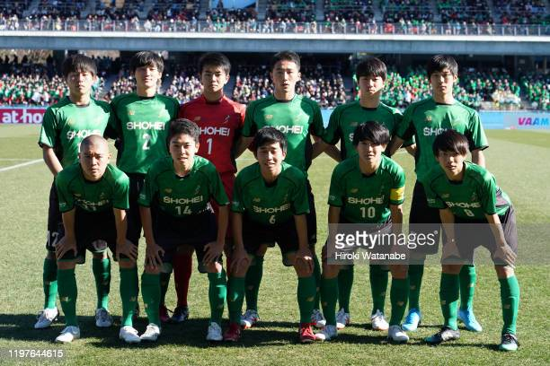 Players of Shohei pose for photograph the 98th All Japan High School Soccer Tournament quarter final match between Aomori Yamada and Shohei on...