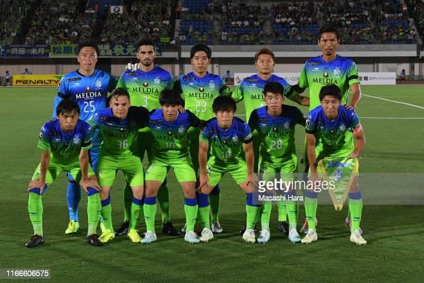 Players of SHonan Bellmare pose for photographs prior to the game between Shonan Bellmare and Athletico Paranaense at Shonan BMW Stadium Hiratsuka on...