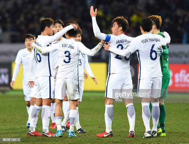Players of South Korea celebrate a point during the EAFF E1 Men's Football Championship between Japan and South Korea at Ajinomoto Stadium on...
