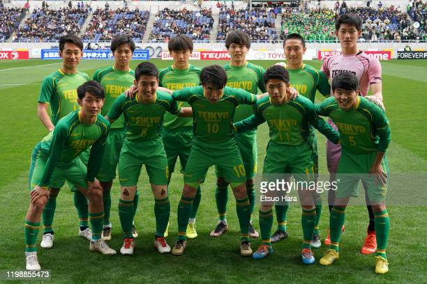 Players of Teikyo Nagaoka line up for the team photos prior to the 98th All Japan High School Soccer Tournament semi final match between Aomori...