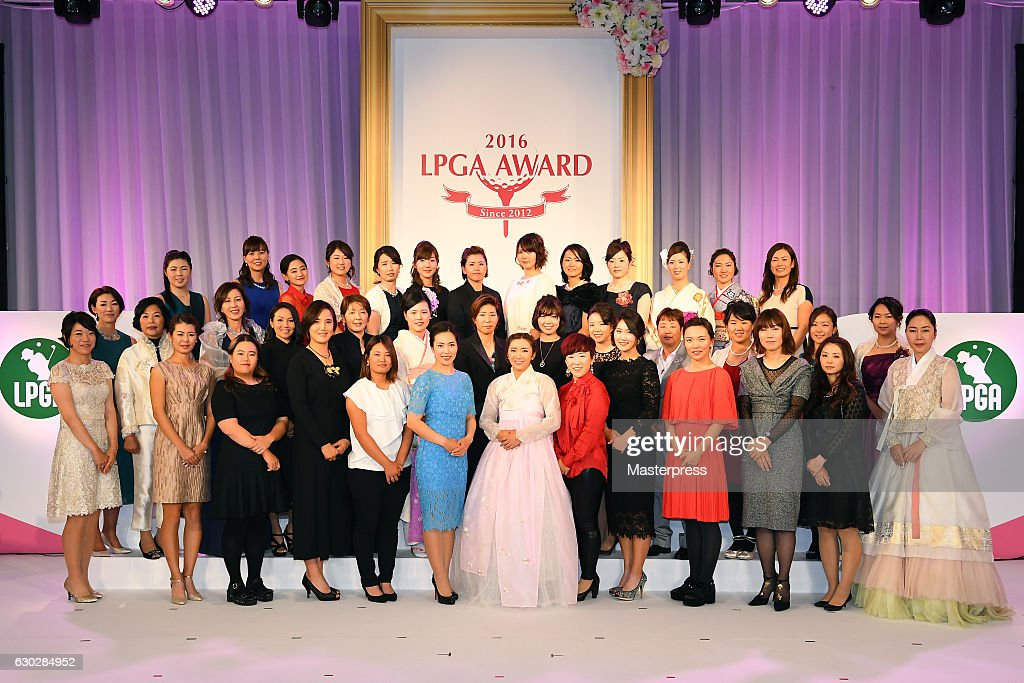 LPGA Awards 2016 : News Photo