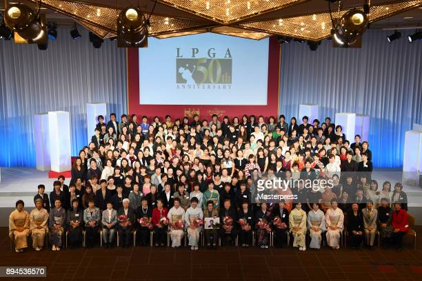 Players of the LPGA Japan pose in photo session during the LPGA Awards and the 50th anniversary ceremony of the Japanese LPGA foundation at the...
