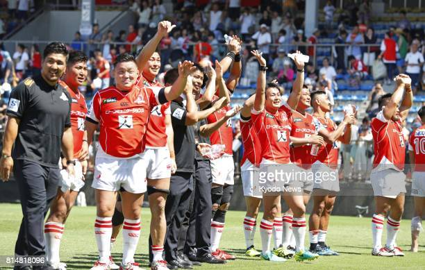 Players of the Sunwolves acknowledge the crowd after beating the Blues 4821 in a Super Rugby game at Prince Chichibu Memorial Rugby Ground in Tokyo...