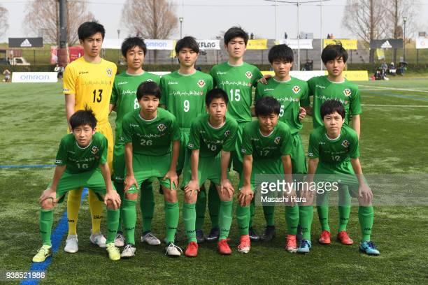 Players of Tokyo Verdy U15 pose for photograph prior to the U15 Kirin Lemon Cup match between Tokyo Verdy U15 and Ventforet Kofu U15 on March 27 2018...