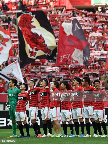 Players of Urawa Red Diamonds celebrate after their 31 win in the JLeague match between Urawa Red Diamonds and Vegalta Sendai at the Saitama Stadium...
