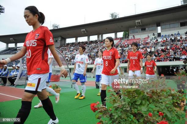 Players of Urawa Red Diamonds Ladies looks on prior to the Nadeshiko Cup match between Urawa Red Diamonds Ladies and Albirex Niigata Ladies at Komaba...