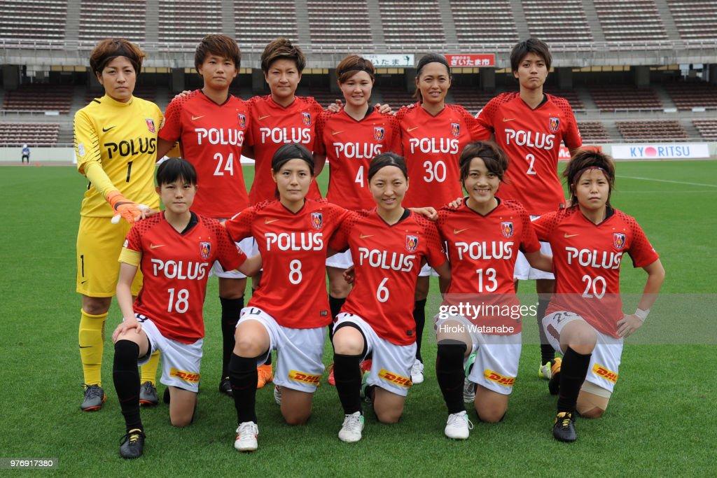 Urawa Red Diamonds Ladies v Albirex Niigata Ladies - Nadeshiko Cup : ニュース写真