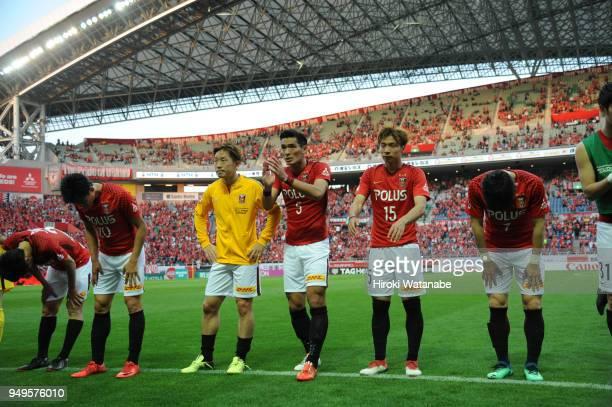 players of Urawa Red Diamonds looks on after the JLeague J1 match between Urawa Red Diamonds and Consadole Sapporo at Saitama Stadium on April 21...