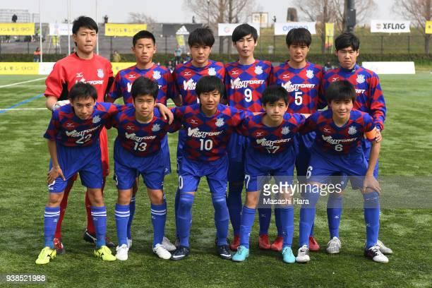 Players of Ventforet Kofu U15 pose for photograph prior to the U15 Kirin Lemon Cup match between Tokyo Verdy U15 and Ventforet Kofu U15 on March 27...