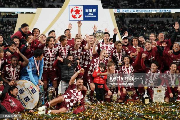 Players of Vissel Kobe celebrate with the trophy after the 99th Emperor's Cup final between Vissel Kobe and Kashima Antlers at the National Stadium...