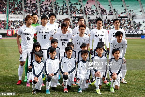 Players of Vissel Kobe line up for team photos prior to the 97th Emperor's Cup Semifinal between Vissel Kobe and Cerezo Osaka at Yanmar Stadium on...