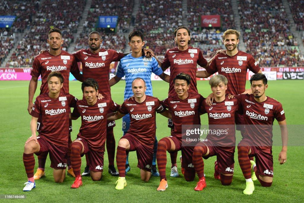 Vissel Kobe v Gamba Osaka - J.League J1 : News Photo