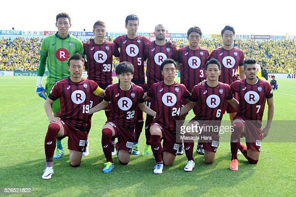 Players of Vissel Kobe pose for photograph prior to the JLeague match between Kashiwa Reysol and Vissel Kobe at the Hitachi Kashiwa soccer stadium on...