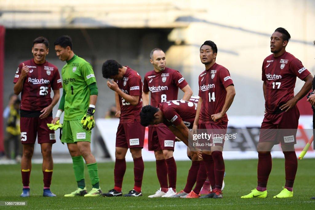 Vissel Kobe v Sagan Tosu - J.League J1 : News Photo