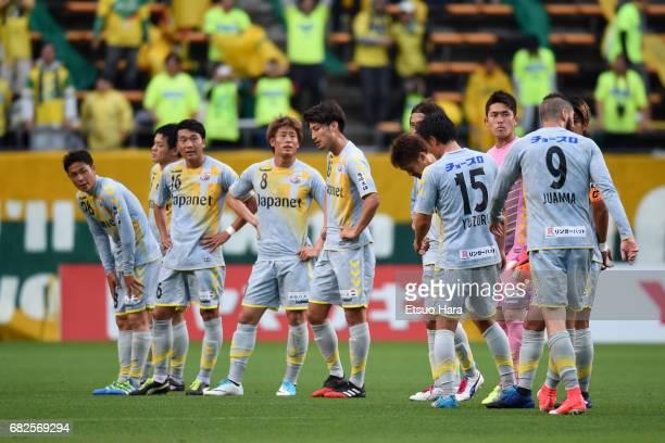Players of VVaren Nagasaki show dejection after the JLeague J2 match between JEF United Chiba and VVaren Nagasaki at Fukuda Denshi Arena on May 13...