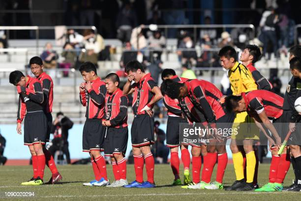 Players of Yaita Chuo show dejection after the 97th All Japan High School Soccer Tournament quarter final between Aomori Yamada and Yaita Chuo at...