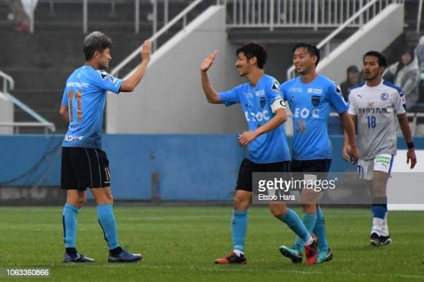 Players of Yokohama FC celebrate 31 victory after the JLeague J2 match between Yokohama FC and Oita Trinita at Nippatsu Mitsuzawa Stadium on November...