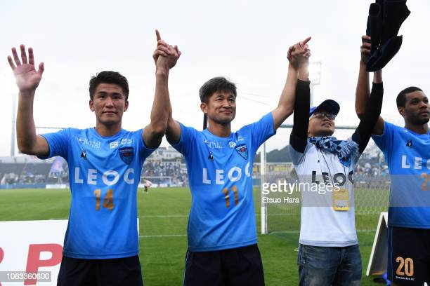 Players of Yokohama FC celebrate their victory after the JLeague J2 match between Yokohama FC and Oita Trinita at Nippatsu Mitsuzawa Stadium on...