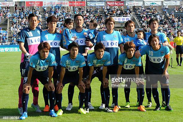 Players of Yokohama FC line up for the team photos prior to the JLeague second division match between Yokohama FC and Kyoto Sanga at Nippatsu...