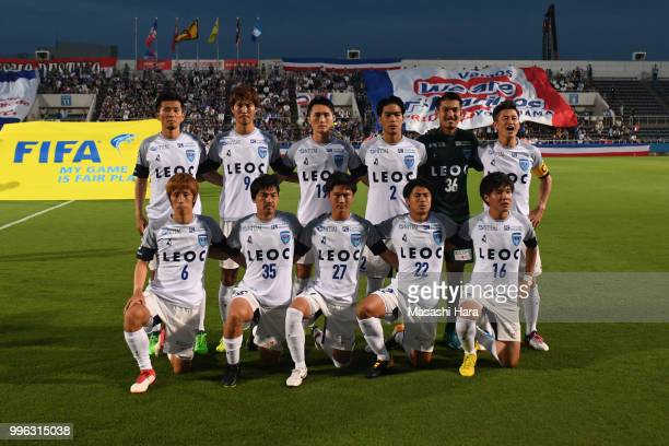 Players of Yokohama FC pose for photograph prior to the Emperor's Cup third round match between Yokohama FMarinos and Yokohama FC at Nippatsu...