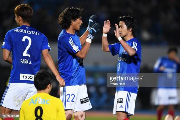 Players of Yokohama FMarinos celebrate after their 21 victory in the 97th Emperor's Cup semi final match between Yokohama FMarinos and Kashiwa Reysol...