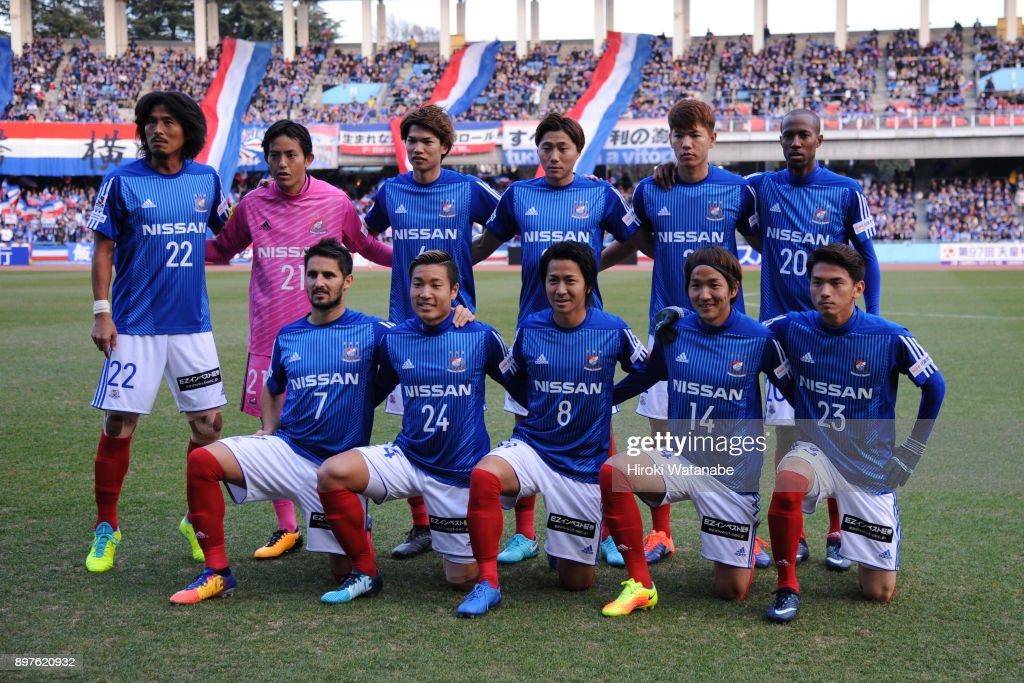 Yokohama F.Marinos v Kashiwa Reysol - 97th Emperor's Cup Semi Final : ニュース写真
