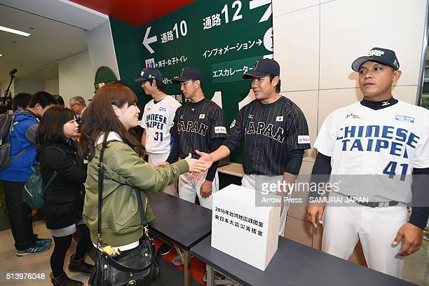 Players shake hands with baseball fans during the charity session for the Great East Japan Earthquake five years ago and Tainan Earthquake last month...
