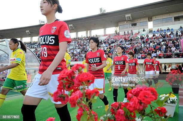 Players walk into the pitch prior to the Nadeshiko League match between Urawa Red Diamonds Ladies and JEF United Chiba Ladies at the Urawa Komaba...