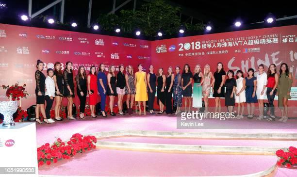 WTA players Yang zhaoxuan of China Jiang Xinyu of China Tang Qianhui of China Sun Fangying of China Daria Kasatkina of Russia Anastasija Sevastova of...