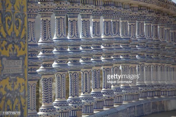 plaza de españa in sevilla - national landmark stock pictures, royalty-free photos & images
