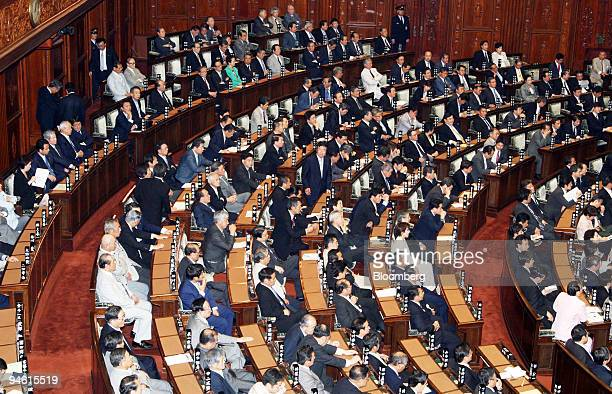 A plenary session of the House of Representatives is held in Tokyo on Friday June 22 2007 Japanese Prime Minister Shinzo Abe said he bears...