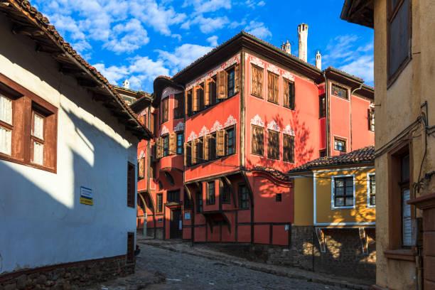 Plovdiv Houses