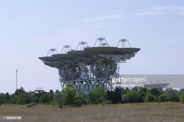 pluton deep space communications and planetary radar in crimea - argenberg stock pictures, royalty-free photos & images