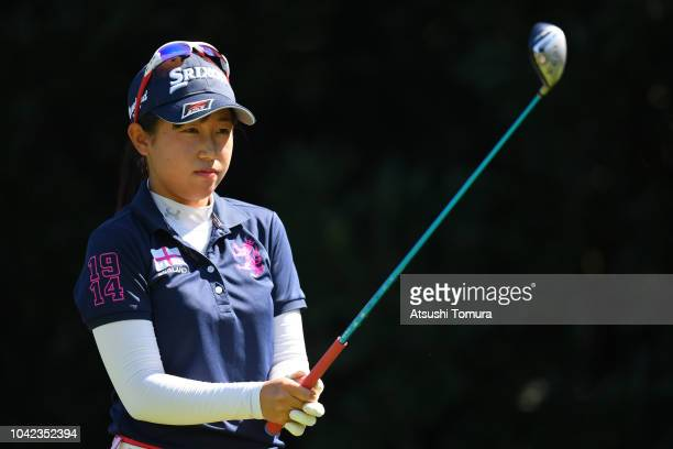 PNana Suganuma of Japan hits her tee shot on the 17th hole during the second round of the Japan Women's Open Golf Championship at Chiba Country Club...