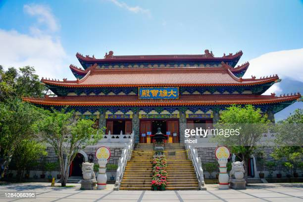 po lin monastery temple - lantau island hong kong - lantau stock pictures, royalty-free photos & images