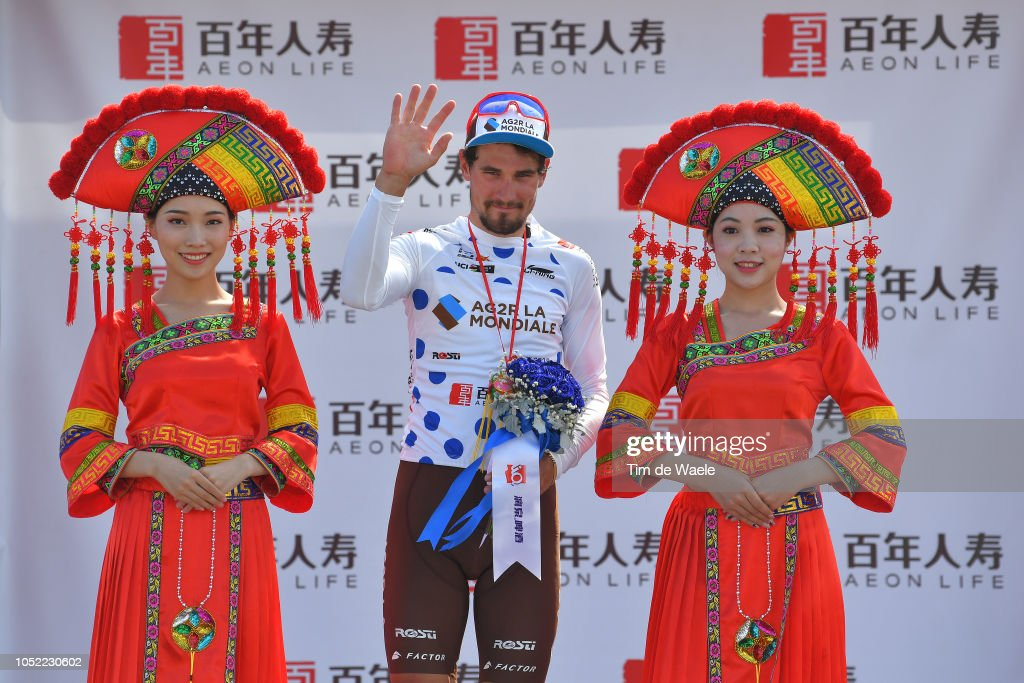 2nd Tour Of Guangxi 2018 - Stage One : ニュース写真
