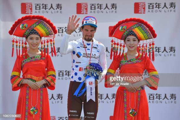 Podium / Silvan Dillier of Switzerland and Team Ag2R La Mondiale Polka Dot Mountain Jersey / Celebration / during the 2nd Tour Of Guangxi 2018, Stage...