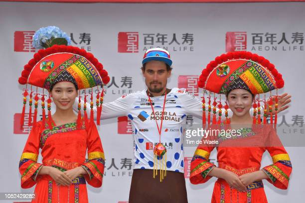 Podium / Silvan Dillier of Switzerland and Team Ag2R La Mondiale Polka dot Mountain Jersey / Celebration / during the 2nd Tour Of Guangxi 2018 Stage...