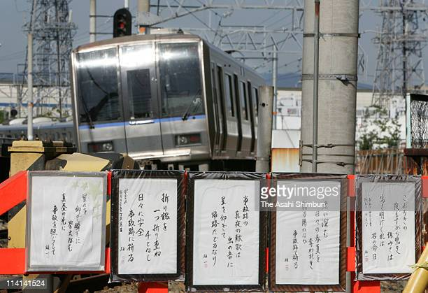 Poems to commemorate the victims of JR Takarazuka Line derailment six months after the accident on October 24 2005 in Amagasaki Hyogo Japan