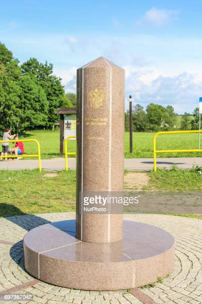 Point of contact of three borders Polish Lithuanian and Russian is seen in Vistytis Lithuania on 17 June 2017 Tripoint is a geographical point at...
