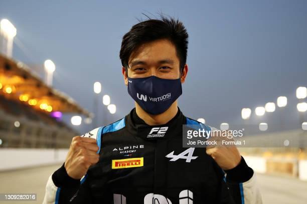 Pole position qualifier Guanyu Zhou of China and UNI-Virtuosi Racing celebrates after qualifying ahead of Round 1:Sakhir of the Formula 2...