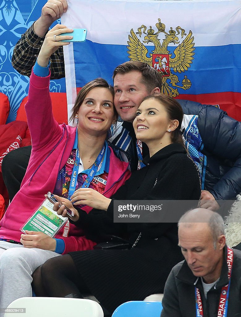 Royals at the Olympics - 2014 Winter Olympic Games : Fotografía de noticias