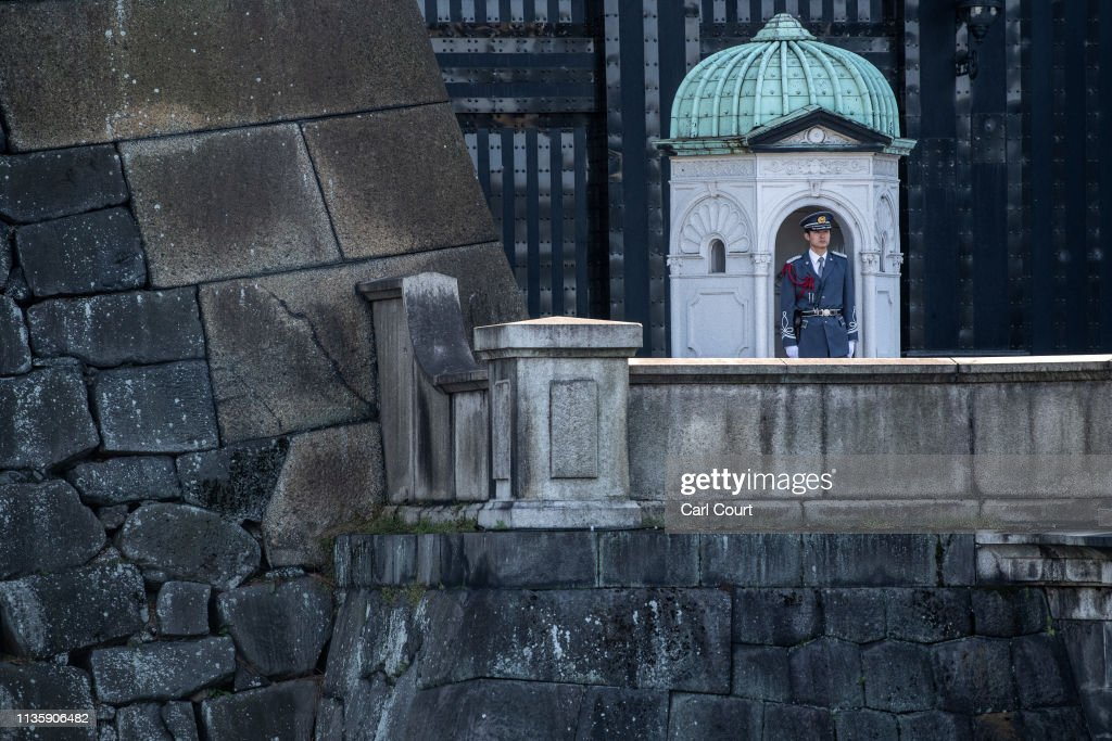 Daily Life Around Tokyo's Imperial Palace : News Photo